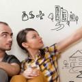 Perfil del comprador español de vivienda